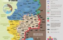 Карта АТО: Расположение сил на Донбассе от 11.06.2015