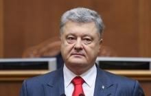 Военное положение в Украине: Порошенко заявил о продлении отдельных пунктов