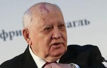 """Горбачев поразил мир откровенным признанием о крахе Советского Союза: """"Не смогли"""""""