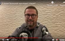 Рябошапка взялся за Шария: блогер выдвинул ультиматум Зеленскому в ответ