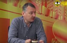 """Стрелков сделал откровенное признание о """"Л/ДНР"""": """"Полный отстойник, и это наших рук дело"""""""