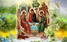 Святая Троица в 2020 году: что, по преданию, происходит с душой человека в этот день