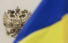 Реакция России на год президентства Зеленского - МИД Украины ответил