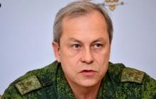 """Боевики """"ДНР"""" испугались украинских Bayraktar: Басурин сделал нервное заявление"""