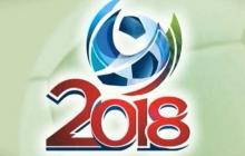 Новый удар по России от ФИФА: международная футбольная организация отобрала логотип ЧМ-2018 у России