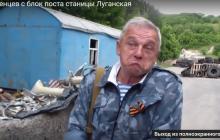 Дончанин рассказал о страшных преступлениях Москвы, которые совершались под видом ВСУ, - кадры