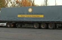 Фонд Ахметова отправит в Донбасс три автоколонны с продуктами