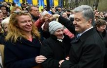"""""""Это закон о том, что мы должны защищать"""", - мощнейшая речь Порошенко"""