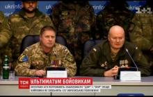 """Штаб блокады ответил на ультиматум МВД о немедленной сдаче оружия: """"блокадники"""" официально сделали жесткое заявление"""