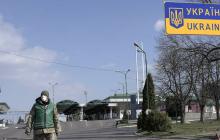 Украина закрывает свои границы для иностранцев до конца сентября