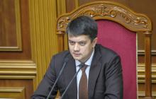 """Новый Закон """"О выборах в Украине"""": Разумков раскрыл правду об избирательном процессе"""