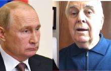 """""""Вам нравится смерть людей"""", - Кравчук обратился напрямую к Путину и просит его ответа, видео"""