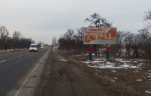 В Запорожской области нардеп Балицкий поздравляет горожан с билбордов с праздником оккупантов - 23 февраля
