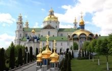 Юноша покончил с собой на территории Почаевской лавры: он бросился с колокольни вниз и разбился о брусчатку