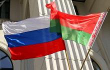 """Маленькая страна готова поддержать Беларусь в """"войне"""" против России"""