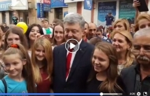 Тысячи жителей Кропивницкого в День города вышли к Порошенко: невероятные кадры праздника