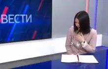 """""""Хорошо, что в эфир не попало"""", - ведущая российского телеканала не сдержала смеха от """"гордости Кремля"""", видео"""