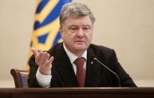 """Запрещенный в Украине """"Яндекс"""" внезапно """"похоронил"""" Порошенко - в соцсетях ажиотаж"""