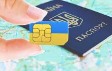 Сим-карты по паспортам: мобильные операторы выразили свою позицию