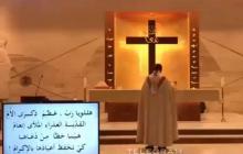 Момент взрыва в Бейруте попал на видео в момент церковной службы: стены затряслись и начали рушиться