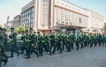 """Киев готовится к провокациям - в столицу ввели силовиков из-за шествия """"социалистов"""" по случаю 1 Мая: кадры"""