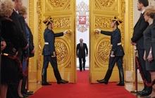 Инаугурация Путина: стали известны новые подробности