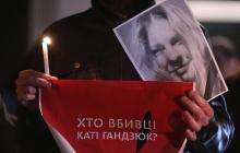 В деле Гандзюк новый поворот: СМИ узнали, где скрылся один из главных подозреваемых