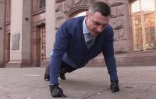 """Экс-боксер Кличко отжался от пола под администрацией - киевский мэр показал, что он в отличной спортивной форме, благодаря """"22PushUpChallenge"""""""
