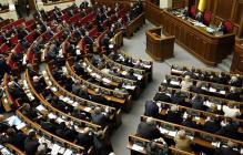 """Новые рейтинги партий: """"Слуга народа"""" теряет поддержку, борьба за второе место обострилась"""