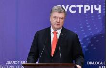 """Порошенко сделал срочное заявление про Голобородько и """"Слугу народа"""" - зал аплодировал: видео"""