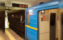 Запуск метро в Украине 25 мая: в Кабмине сделали заявление