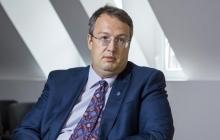 Геращенко озвучил важные детали расследования покушения на Осмаева и убийства Окуевой