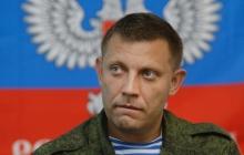 Устранили по схеме с Плотницким: эксперт назвал имя убийцы и цель ликвидации Захарченко