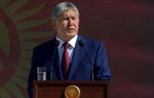 Суд над Атамбаевым: экс-лидера Киргизии приговорили к заключению