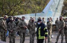 Погибший в Ан-26 офицер Остапенко успел сказать за минуты до гибели последние слова 7-летней дочке, кадры