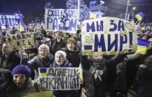 Ситуация в Донецке: новости, курс валют, цены на продукты 06.05.2016