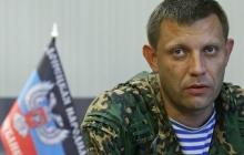 Царев: Я был против, идея Захарченко