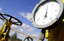 Завтра «Нафтогаз» начнет отбор оплаченного российского газа