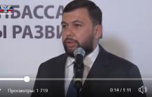 """Соцсети удивило заявление Пушилина про бомбу, которой подорвали Захарченко: """"Вы не поверите, откуда ее привезли"""""""