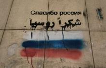 Введет ли Путин войска в Сербию: почему РФ мало войны в Сирии и выгоден новый конфликт в Европе - версия Тымчука