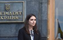 """У Зеленского резко обратились к Луценко из-за Бойко: """"Мы не понимаем, чем вы руководствовались"""""""
