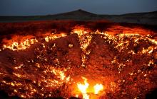 14 сентября парад планет сформирует на Земле портал в ад