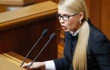"""Тимошенко настолько свято верит в свою победу, что готова на """"убийственный шаг"""", который уничтожит страну"""