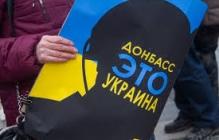 Это дело Киева: Россия окончательно отказалась от территорий Донбасса