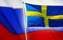 """""""Дело Скрипаля"""": Швеция в знак солидарности с ЕС и Украиной заявила о выдворении российского дипломата"""