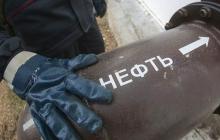 Цены на российскую нефть Urals вновь снизились, обновив многолетний минимум, - в Москве бьют тревогу
