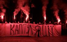 """Киев, Днепр, Одесса и Запорожье """"восстали"""", тысячи скандируют: """"Нет капитуляции"""""""