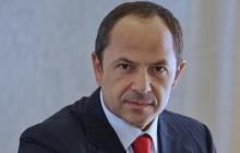 У Тигипко новое приобретение: вместе с Eurobank Group он стал владельцем Universal Bank