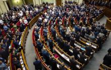 Верховная Рада собралась на внеочередное заседание: что вынесено на повестку дня
