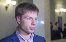 """Гончаренко: """"Прямо на наших глазах за полгода рассыпается вся мировая антипутинская коалиция"""""""